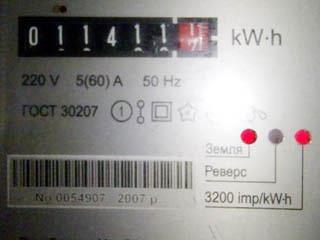 Неисправность электропроводки на индикаторах