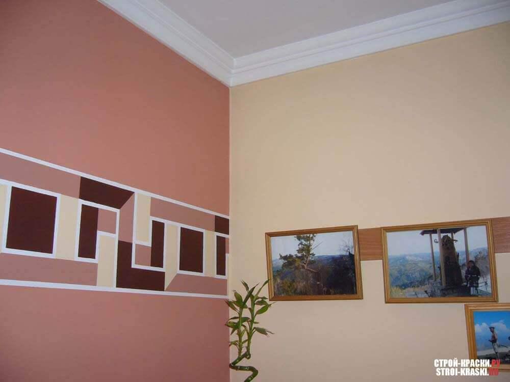 Дизайн стен покрашенных водоэмульсионной краской