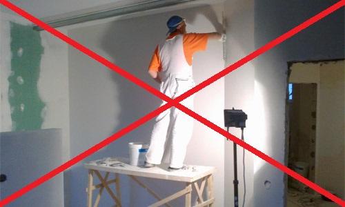 Не стоит работать при плохом освещении! Результат может совсем вас не обрадовать!
