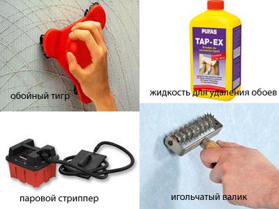 Способы снятия обоев со стен