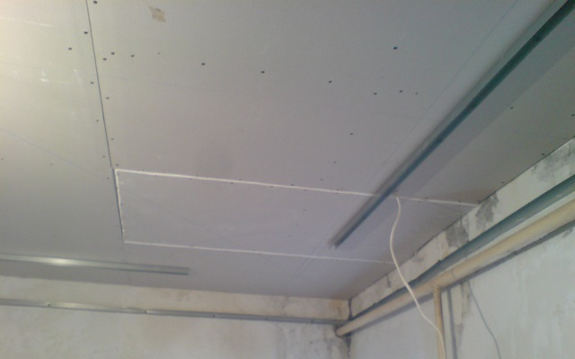 Разметка потолка из гипсокартона. Второй этап