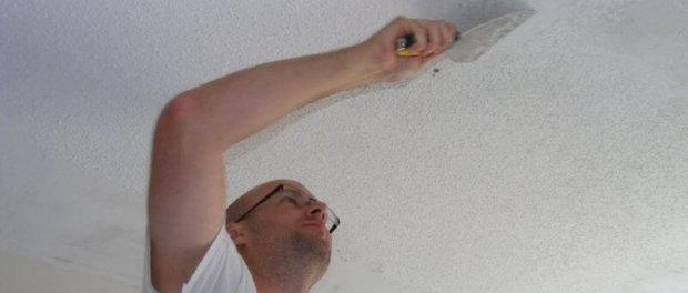 смыв побелки с потолка