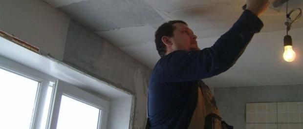 выравнивание потолков штукатуркой