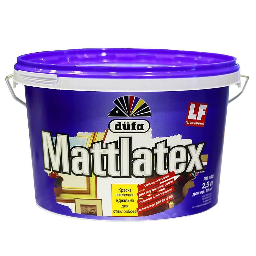 матлатекс краска для потолка