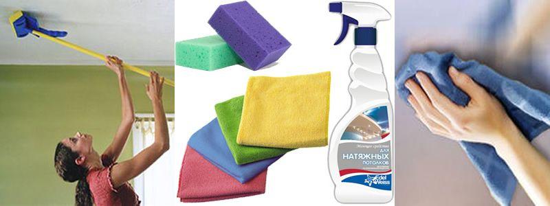 чем мыть моющий потолок