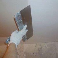 Как подготовить потолок из гипсокартона под покраску