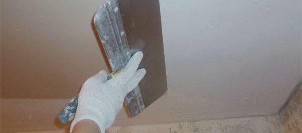 порядок шпаклевки потолка из гипсокартона