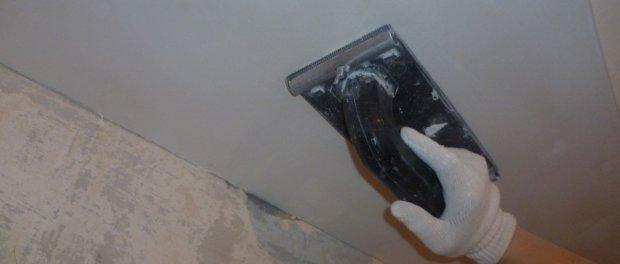 затирка потолка после шпаклевки