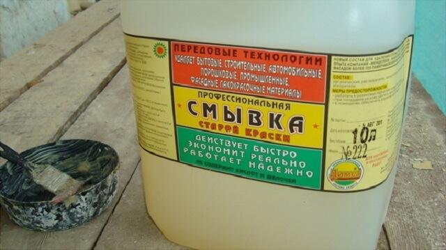 как очистить потолок от старой краски