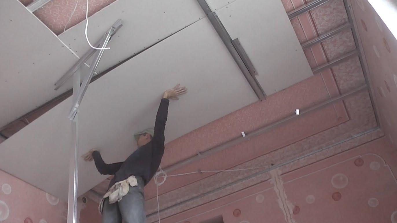 как подшить потолок гипсокартоном одному человеку